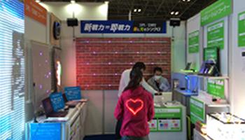 JAPAN SHOP弊社ブース 2015