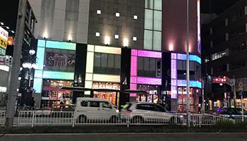 今池FUJI店_愛知